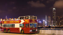 Big Bus Sightseeing Tours in Asia